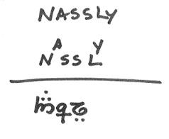 NASSLY