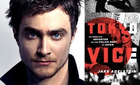 Daniel Radcliffe is TOKYO VICE