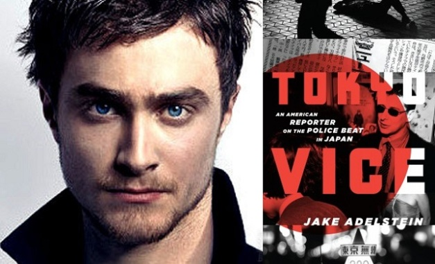 Daniel Radcliffe is TOKYO VICE